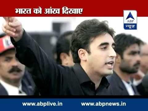 Joke Attack: Bilawal Bhutto spews hate against India, becomes butt of jokes