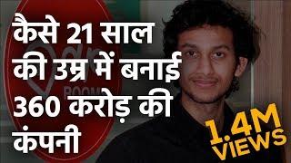 Ritesh Agarwal Motivational Success Story in Hindi | Oyo Rooms  | Cool Mitra