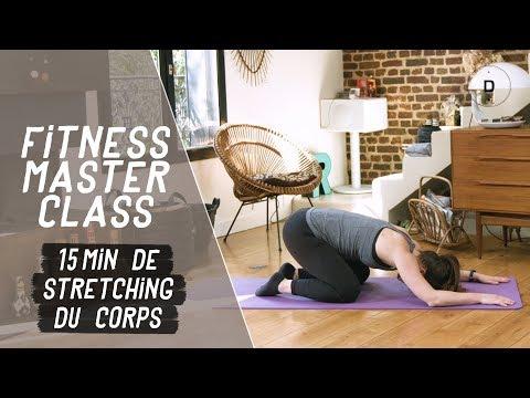 15 min de Stretching pour tout le corps – Fitness Master Class