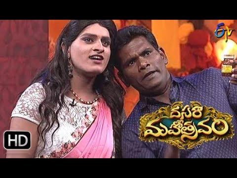 Chammak Chandra Performance   Dasara Mahotsavam    30th September 2017   ETV  Telugu