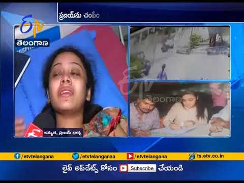 Cruel Minded Father | Honor Killing Victim Pranay Mises Amrutha | Interview
