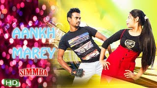 SIMMBA Aankh Marey Dance Video