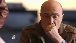 "ФИЛЬМ ПРО МАФИЮ ""КЛАН"" 3 Серия---The FILM is ABOUT the MAFIA ""CLAN"" 3 Series"