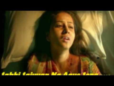 ek saans aaye re, sakhi  saiyaan with lyrics
