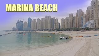Marina Beach, Dubai -2016 4K(Marina Beach Dubai. The best and most popular public beach in Dubai with beautiful , long promenade along beach. http://travelwithmediary.blogspot.co.uk/ ..., 2016-04-07T20:09:09.000Z)
