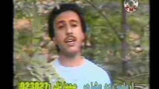 Waheed Qasimi - Mesha Dar Baghe Do Chashmet