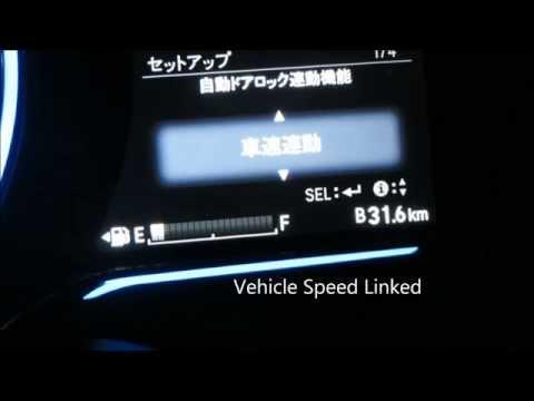Honda Vezel Instrument Cluster (Meter) Settings