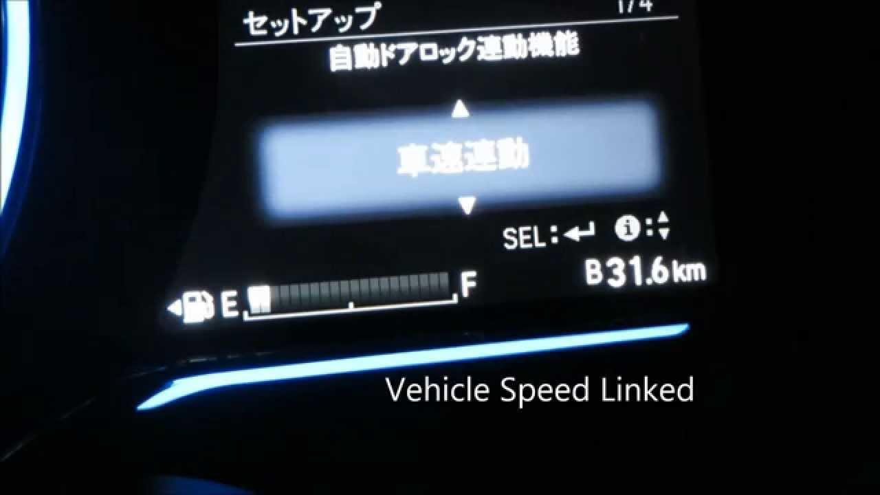 Honda Vezel Instrument Cluster  Meter  Settings