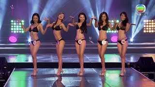 Miss Chinese Pageant 2016 Final Show Part 2 of 6