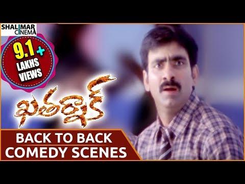 Khatarnak Movie || Back To Back Comedy Scenes || Ravi Teja, Ileana || Shalimarcinema