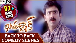 Khatarnak Movie || Back To Back Comedy Scenes || Ravi Teja, Ileana || Shalimarcinema