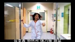 동 최미애(환자안전UCC) 서울시립동부병원