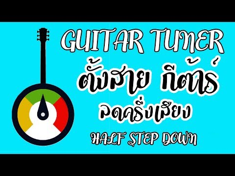 TUNER – learn how to play acoustic guitar chords online