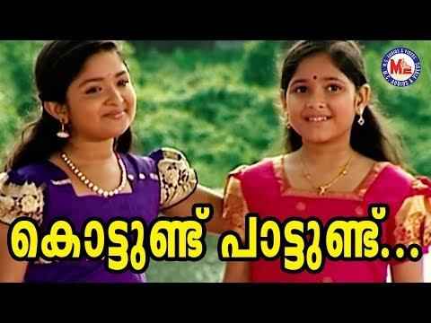 കൊട്ടുണ്ട്  പാട്ടുണ്ട്  Kottund Paattund  Mookambika Devi Song  Hindu Devotional Song Malayalam