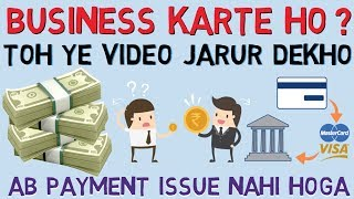 Best BUSINESS Tool in Hindi   MUST Have Business Tips and Tricks in India   StartUp 2018