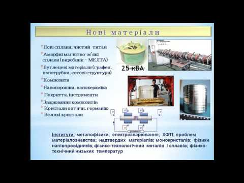 National Academy of Sciences of Ukraine Presentation