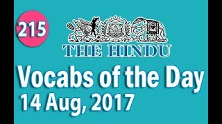 ✅ Daily The Hindu  Vocabulary (14 Aug, 2017) - Learn 10 New Words with Tricks | Day-215