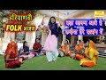 बड़ आन द आव ह कन ह य त र सत स ग म New Krishan Bhajan 2019 Kanha Special Songs Rekha Garg