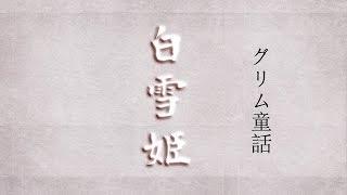 この動画は、企画「ねとらじ朗読会2017」に提出した音源に映像を付けた...