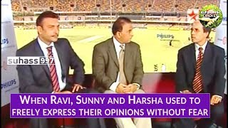 When RAVI SHASTRI & SUNIL GAVASKAR used to freely express their opinions on TV