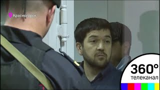 """Суд приговорил к пожизненным срокам четверых членов """"банды GTA"""""""