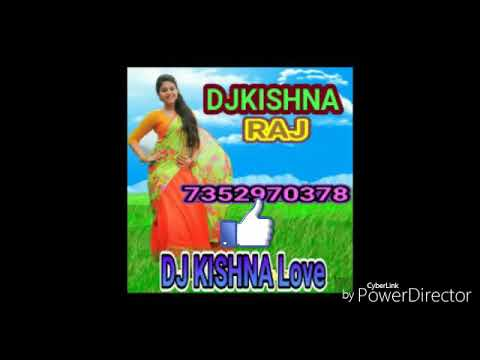 Basopatti DJ Krishna Bhojpuri Gana 2018