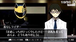ついに、このお二方の登場 声優さんの邪魔になるので基本は喋りません。 (マイクは繋いでおります) PSP版『デュラララ!! 3way standoff』を遊び...