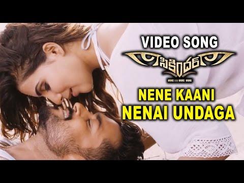 Nene Kaani Nenai Undaga Video Song    Sikindar Movie Songs    Surya, Samantha