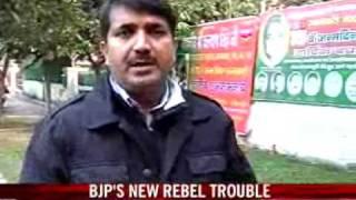 Kalyan Singh to leave BJP?