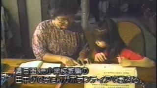 1988年5月11日放送 テレビ朝日.