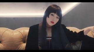 DAOKO『拝啓グッバイさようなら』MUSIC VIDEO