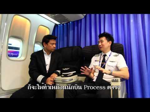 รายการโลกใบใหม่ EP 71 ตอน Flight Experience Bangkok + เรือ ณ เบญจรงค์ 1/4