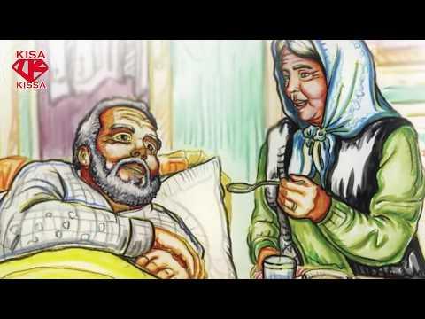 Hz eyüp peygamberin inanılmaz sabrı!!