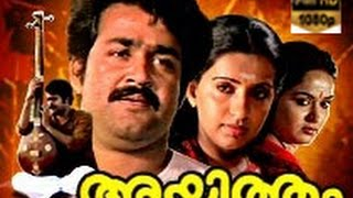 Ayitham | Mohanlal, Radha, Ambika | HD Malayalam Movie