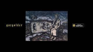Баста - Каждый перед Богом наг (на стихи Иосифа Бродского)