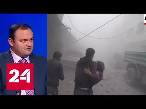 Эксперты обсудили ОЗХО и визит Трампа в Афганистан - Россия 24