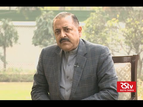 To The Point with Jitendra Singh