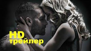 Левша (2015) Трейлер на русском