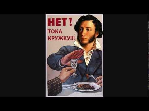Прикольные плакаты - НЕТ (GS) (СМОТРИТЕ ВСЕ!!!)