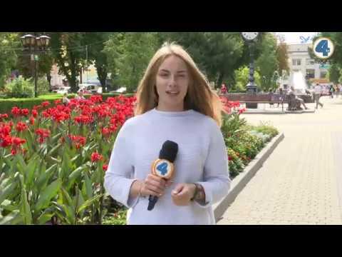 TV-4: Тернопільська погода на 19 серпня 2019 року