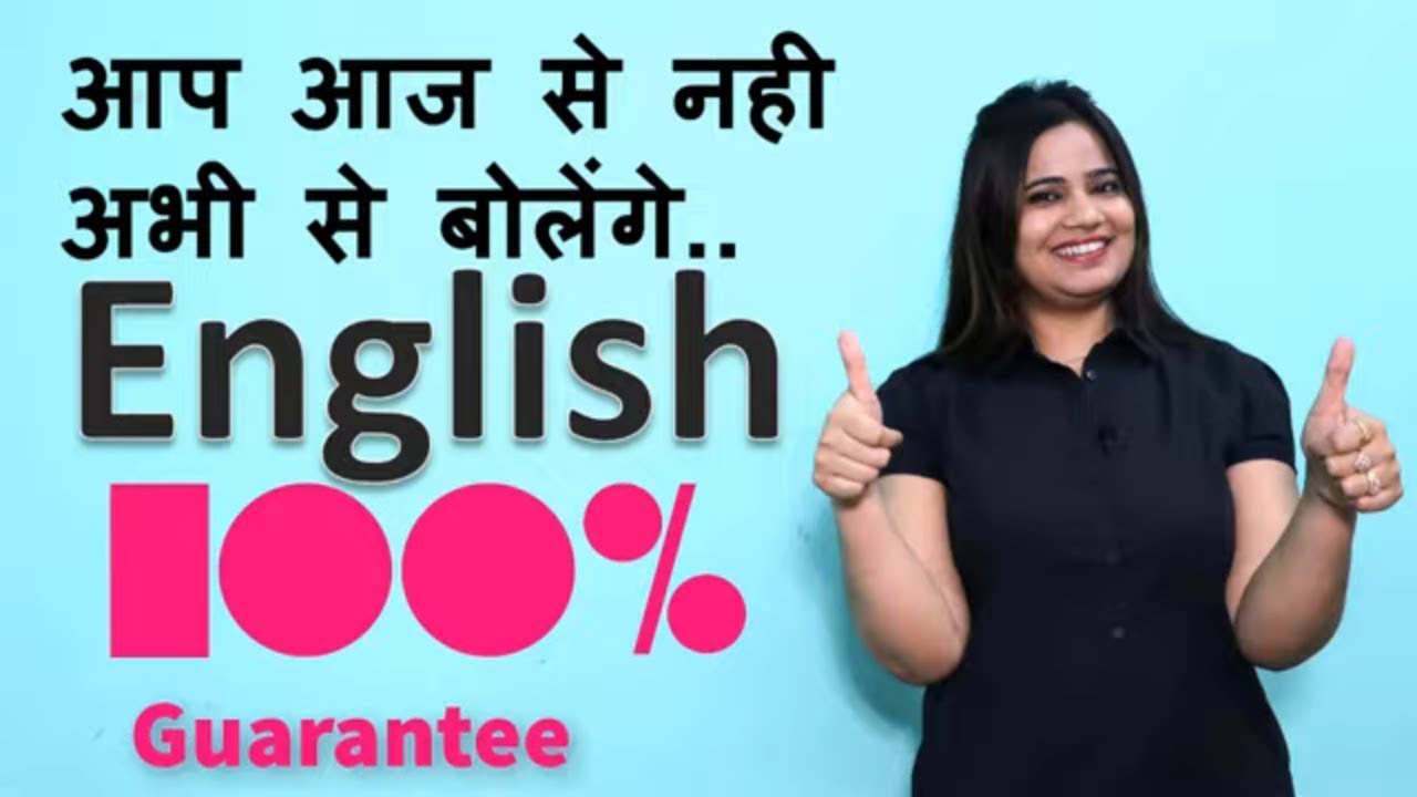 How to speak English by using Short English Speaking videos on Likee app  with #cherry - 108