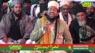 Nizamat Sajid Raza Salim Raza Nagpuri Part 1 Naatiya Mushaira Jais Shareef  2017 HD U P  India