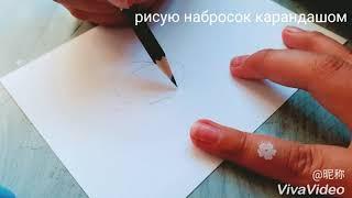 Как Нарисовать Девушку в Стиле Тамблер, Тумблер | DIY Рисунок (Девушки Стиль Тумблер)