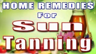 HOME REMEDIES FOR SUN TANNING II धूप में झुलसी (काली) त्वचा के लिए घरेलू  उपचार II