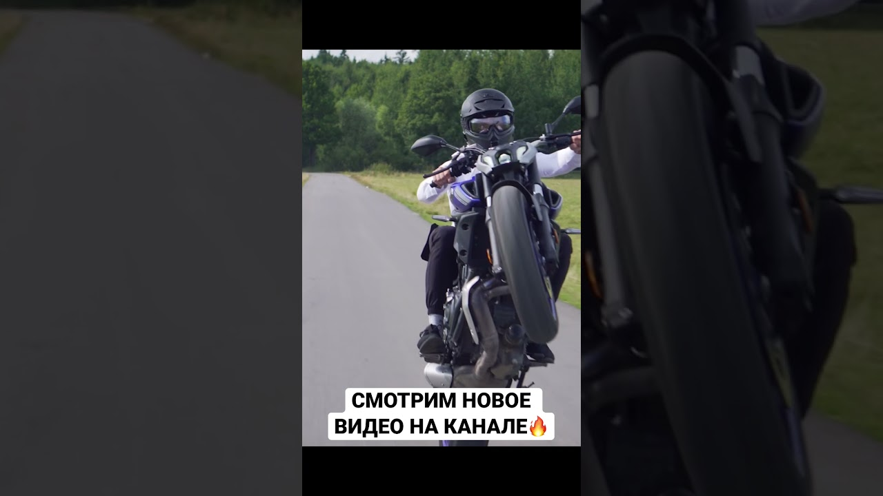 YAMAHA MT 07 / Мотоцикл на котором хочется убраться красиво