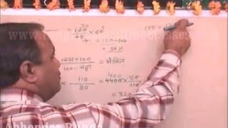 Maths tricky calculation Profit-Loss, Discount Problems (SSC CGL 2015,SBI PO,Railway,NDA,PCS,MAT)