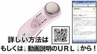 HITACHI ハダクリエ CM-N810-P 格安&無料価格でGETする方法を期間限定で紹介中 thumbnail