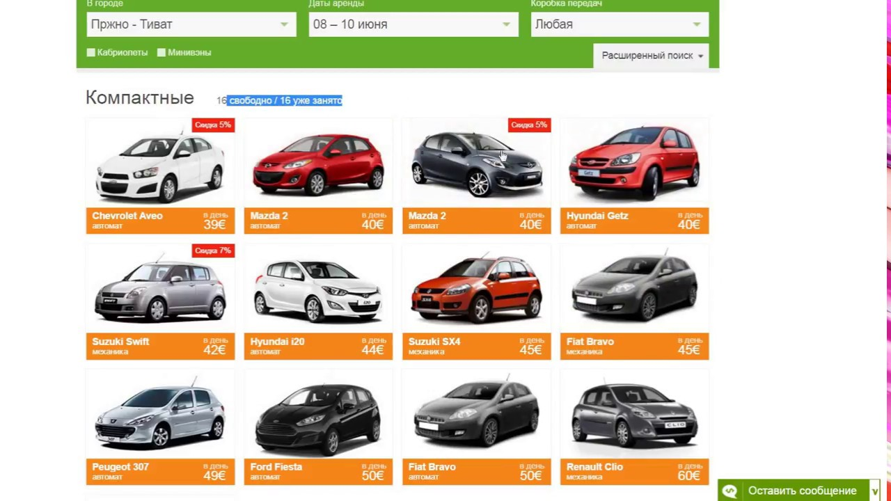 Hyundai i20 2010 за 347 000 р! Подбор автомобиля в Москве! ДП-Авто .