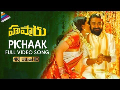 pichaak-full-video-song-4k-|-husharu-latest-telugu-movie-songs-|-rahul-ramakrishna-|telugu-filmnagar