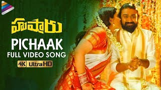 Pichaak Full Song 4K | Husharu Latest Telugu Movie Songs | Rahul Ramakrishna |Telugu FilmNagar